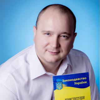 Адвокат Сергій Ткаченко